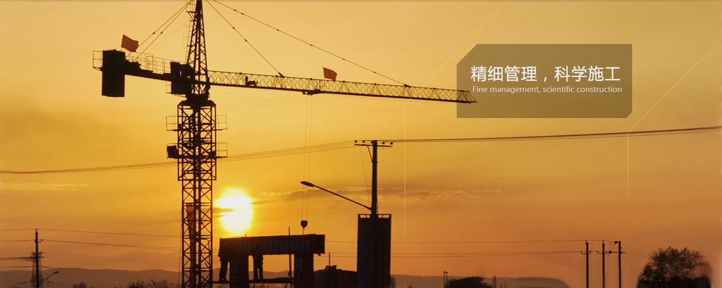 蘇州建筑工程