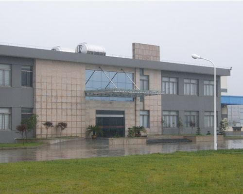 上海新灃復合纖維有限公司
